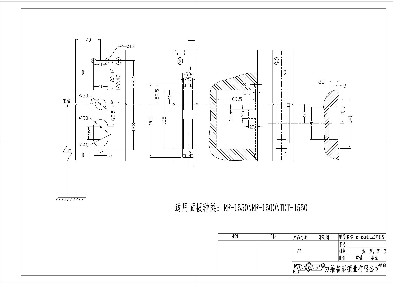Level  Array image184