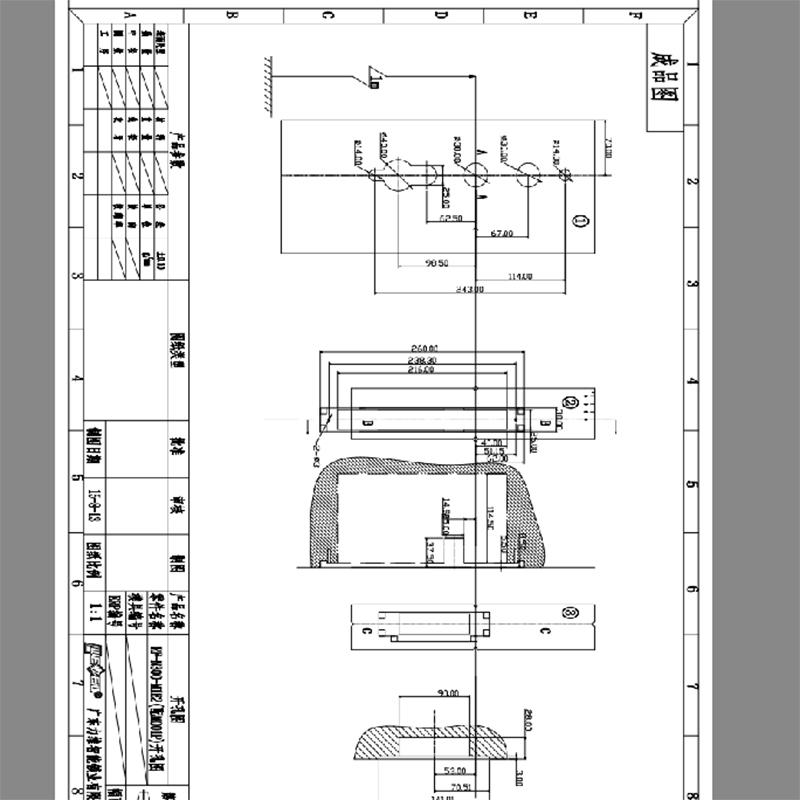 N300(M001P)main board