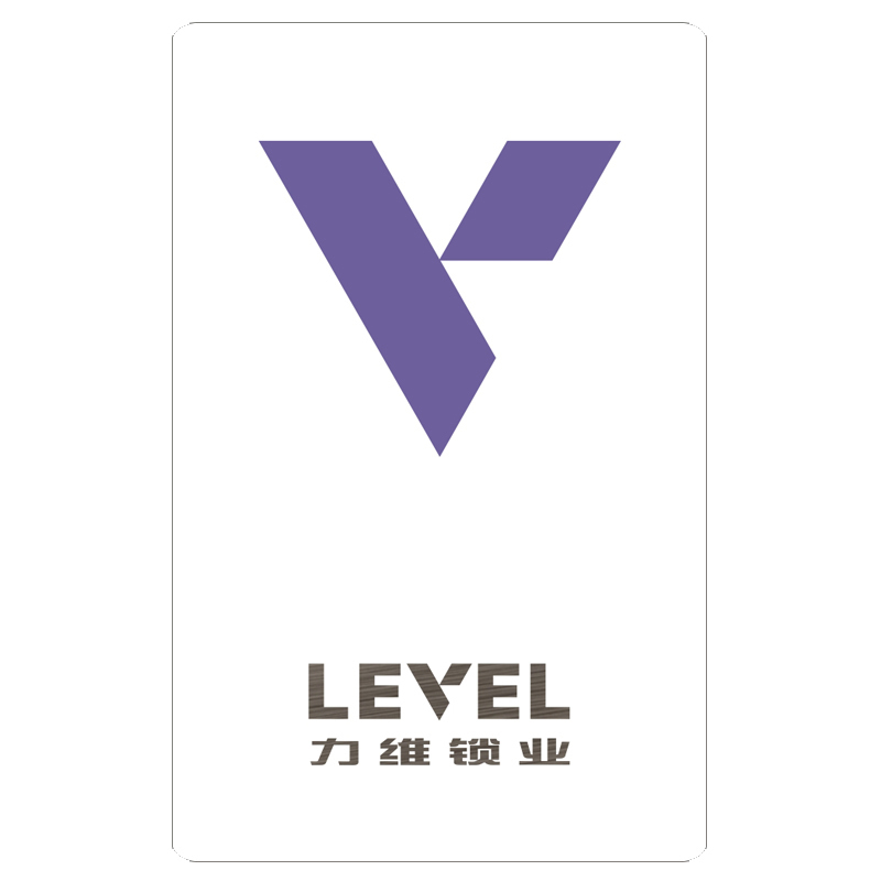 Level Brand alloy material hotel key card system aluminum